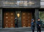 Януковичу предъявлено подозрение в умышленных убийствах на Майдане, – Генпрокуратура