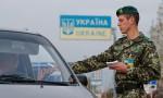 Срок пребывания граждан России в Украине ограничат с 7 апреля