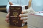 Вступило в силу ограничение пребывания россиян в Украине