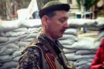 Главарь террористов Гиркин вел разведдеятельность под патронатом Русской православной церкви