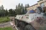 Освобожденный Дзержинск: сепаратисты сожгли горадминистрацию