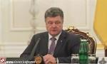 Порошенко ввел в действие секретные решения СНБО от 27 августа