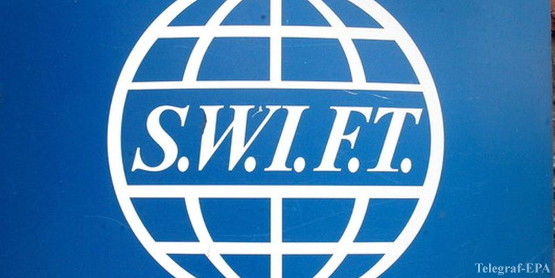 SWIFT instructed to disconnect sanctioned Iranian banks following EU Council decision