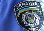МВД активизирует борьбу с терроризмом в Киеве: проверки людей на улицах и поиск взрывчатки