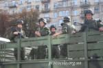 Сили АТО увійшли в н.п. Родакове (Луганська область)