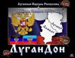 22 обстріли за добу перемир'я вчинили найманці Кремля