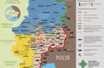 Карта АТО: 16 сентября