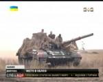 Російські війська відступили від Маріуполя подалі до Новоазовська