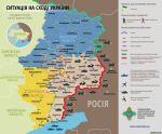 Ситуація в зоні бойових дій на Донбасі 30 жовтня (карта)