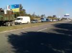 Тщательная проверка. При въезде в Мариуполь образовалась километровая очередь (фото)