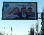 В Луганске боевики решили обеспечить едой явку людей на свои «выборы»