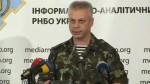 Лисенко: Заяви про використання Україною касетних бомб — безпідставні