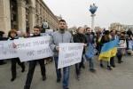 Политолог: Донбасс — это золотая акция Путина