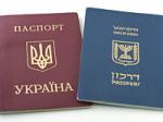 Облегчена процедура получения статуса репатрианта для беженцев из Украины