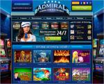 Казино «Адмирал»: нажмите чтобы увидеть больше