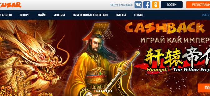 gusar-casino