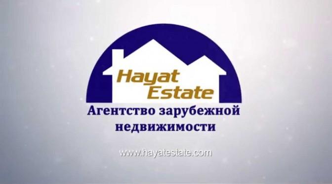 Hayat Estate