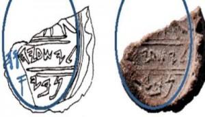 artefakt